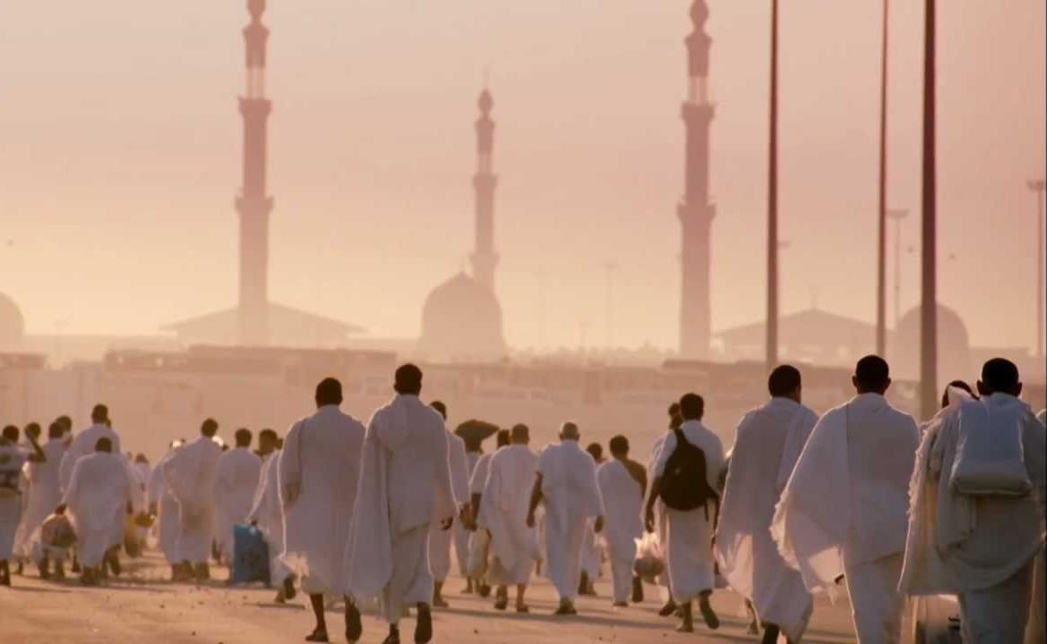 Blessed Journey of Umrah and Hajj