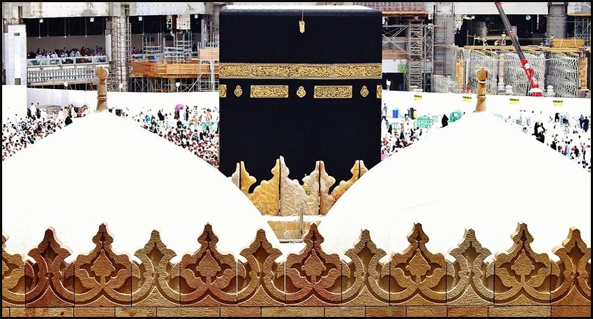 Important Information about Umrah